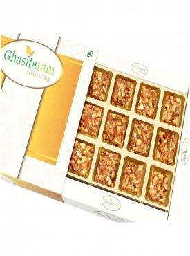 Ghasitaram Dryfruit  Almond Barfi in White Box
