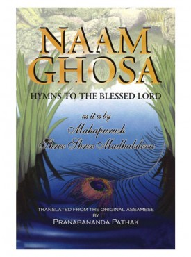 Naam Ghosa : Hymns to the Blessed Lord