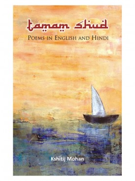 Tamam Shudh : Poems in English and Hindi