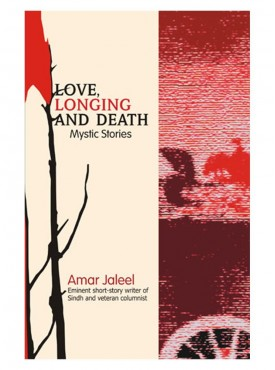Love, Longing and Death : Mystic Stories