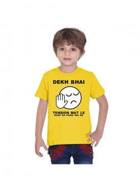 Tantra Kids Yellow Color T-Shirt Crew Neck