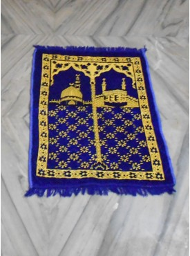 Avsen Namazlik Prayer Wool Cotton Carpet