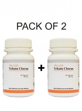 Trikatu 120 Capsules Special for  Urinary Infection, Kidney Problems, Gastritis.