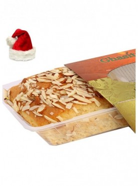Chistmas Gifts - Badam Mawa Brownie